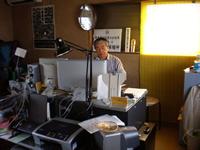 行政書士 富澤 将明(とみざわ まさあき)